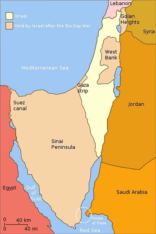 Israel 1967 (631).jpg