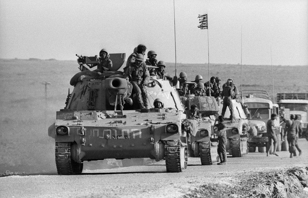 Israel 1973 (3_185) Fred Ihrt.jpg