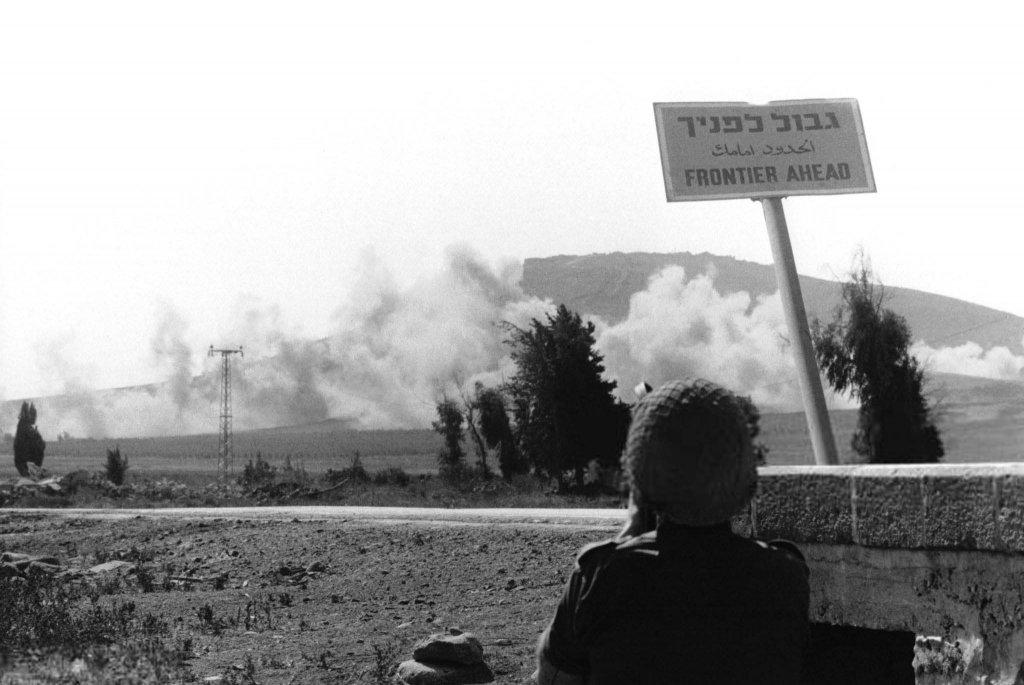 Israel 1973 (3_233) Jean-Claude Francolon.jpg
