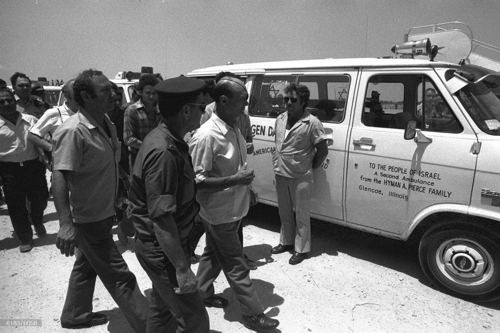 Israel 1973 (3_386a) Richard Melloul.jpg