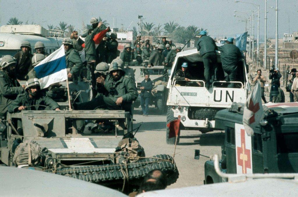 Israel 1973 (4_9).jpg