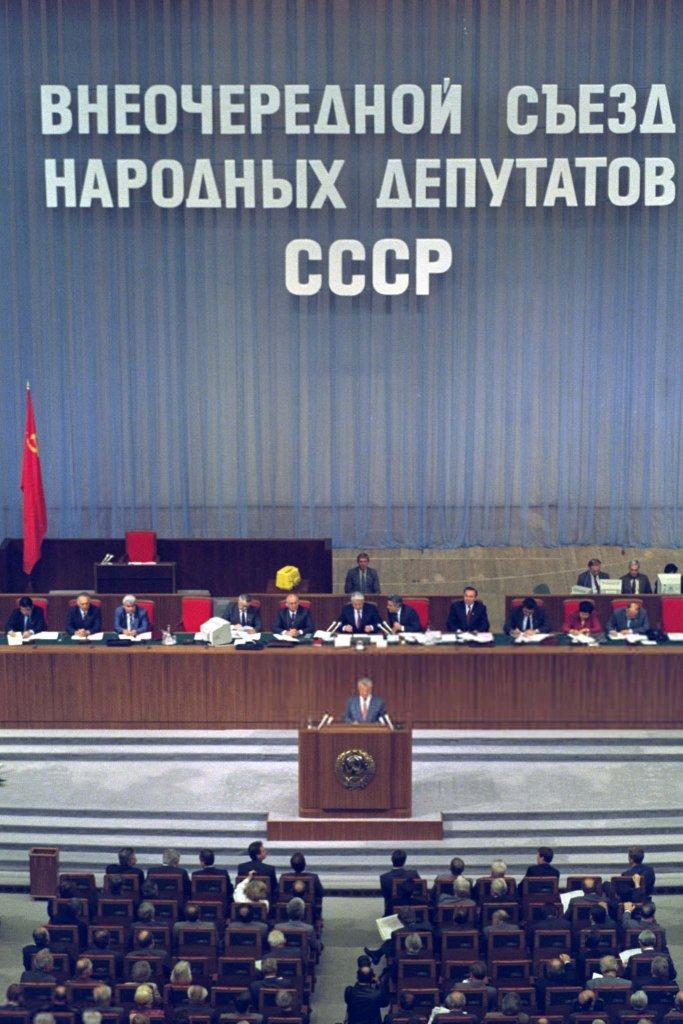 1991 Đảo chính 1991_9_2 (5).jpg