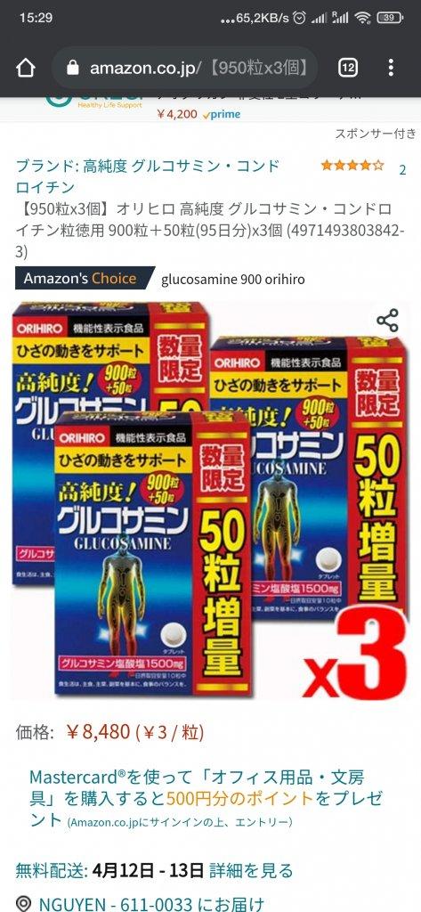 Screenshot_2021-04-11-15-29-08-239_com.android.chrome.jpg