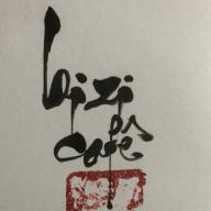bizicafe